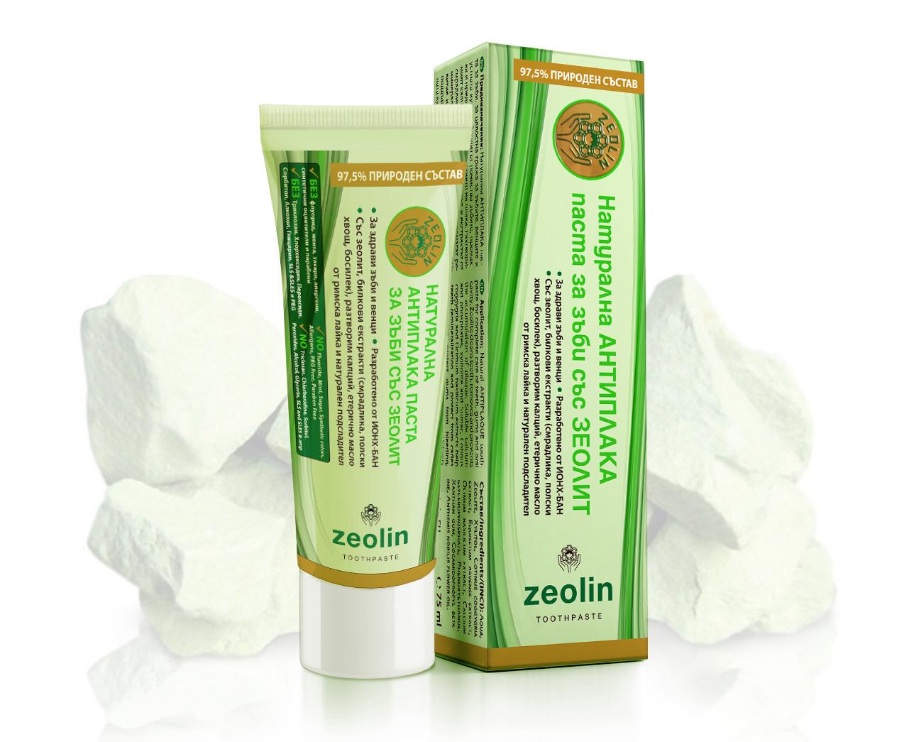 Паста за зъби със Зеолит